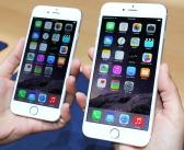 Apple is de patentenkoning